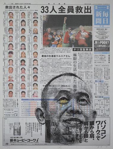 吉村芳生の画像 p1_32